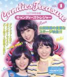 キャンディーズ・トレジャー VOL.1 【Blu-ray】