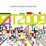 Perfume Second Tour 2009 『直角二等辺三角形TOUR』