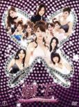 嬢王Virgin DVD-BOX