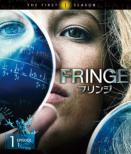 FRINGE/フリンジ<ファースト・シーズン> Vol.1