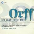『月』全曲、『賢い女』全曲 ヴォルフガング・サヴァリッシュ&フィルハーモニア管弦楽団、シュヴァルツコップ、ホッター、他(1956-57 ステレオ)(2CD)