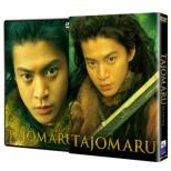 Tajomaru: 限定版