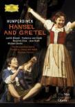 『ヘンゼルとグレーテル』全曲(英語)N.メリル演出、フルトン&メトロポリタン歌劇場、シュターデ、ブレゲン、他(1982 ステレオ)