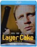 レイヤー・ケーキ