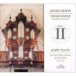オルガンのための作品集2 ヨーゼフ・スライス