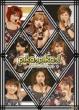 モーニング娘。コンサートツアー2010春 ピカッピカッ!