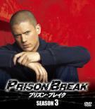 プリズン・ブレイク シーズン3 <SEASONSコンパクト・ボックス>