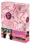 宮〜Love in Palace ブルーレイ BOX I