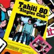 Single Club (+DVD)【初回限定盤】