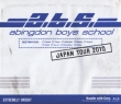 abingdon boys school JAPAN TOUR 2010 【Blu-ray】