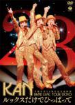 芸能生活23周年記念逆特別 BAND LIVE TOUR 2010 【ルックスだけでひっぱって】