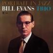 Portrait In Jazz (180グラム重量盤レコード/waxtime)