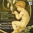 Clarinet Quintet: S.meyer W.meyer(Cl)Carmina Q