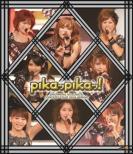 Morning Musume.Concert Tour 2010 Spring Pika Pika !