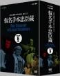 Ningyou Joururi Bunraku Meien Shuu Tooshi Kyougen Kanadehon Chuushingura Dvd Box