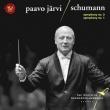 交響曲第1番『春』、第3番『ライン』 パーヴォ・ヤルヴィ&ドイツ・カンマーフィルハーモニー