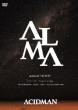 """scene of """"ALMA"""