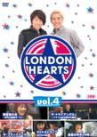 ロンドンハーツ vol.4