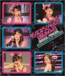 C-ute Concert Tour 2010 Natsu Aki -Dance Special!!