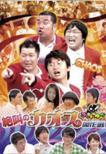 God Tongue Vol.6 Zekkyou no Chaos (Lawson HMV Limi