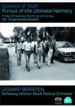 ドキュメンタリー『若者のすべて〜究極のハーモニーを求めて〜春の祭典リハーサル、他』 バーンスタイン&シュレスヴィヒ=ホルシュタイン音楽祭管