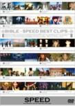 BIBLE -SPEED BEST CLIPS-