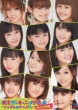 Eizo The Morning Musume.6 -Single M Clips -