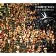 HEARTBEAT RUSH (+DVD)【初回限定盤】