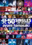50 SINGLES 〜LIVE SELECTION〜