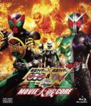 仮面ライダー×仮面ライダーOOO(オーズ)&W(ダブル)feat.スカル MOVIE大戦CORE[Blu-ray]
