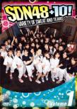 SDN48+10! Vol.1