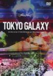 TOKYO GALAXY Alice Nine Live Tour 10