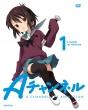 Aチャンネル 1 【DVD 完全生産限定版】
