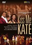ミュージカル『キス・ミー・ケイト』 ブレイクモア演出、ザ・パフォーマンス・カンパニー、バレット、ヨーク、他(2002 ステレオ)