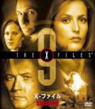 X-ファイル シーズン9 <SEASONSコンパクト・ボックス>
