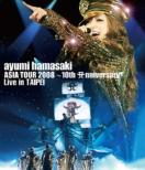 ayumi hamasaki ASIA TOUR 2008 〜10th Anniversary〜Live in TAIPEI (Blu-ray)