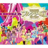 Morning Musume.Concert Tour 2011 Spring Sin Souseiki Fantasy DX -9 Ki Men Wo Mukaete-(Blu-ray)