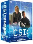 CSI:科学捜査班 シーズン2 コンプリートDVD BOX-�T