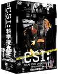CSI:科学捜査班 シーズン3 コンプリートDVD BOX-II