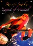 Legend of Messiah