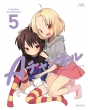 Aチャンネル 5 【Blu-ray 完全生産限定版】