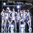 MIN・MIN・MIN (+DVD)【Type A】