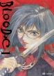 BLOOD-C 1 【通常版】