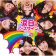 Namidame Peace Sign (+DVD)[First Press Limited Edition B]