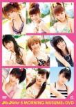 アロハロ! 5 モーニング娘。DVD