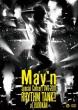 May' n Special Concert DVD(BD)2011「RHYTHM TANK!!」at日本武道館