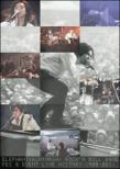 エレファントカシマシ LIVE HISTORY FILMS フェスティバル&イベント 1988-2011 (仮)
