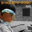 D-HOLIC+C-SONIC