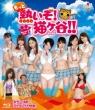 もっと熱いぞ!猫ヶ谷!!Blu-ray-BOX I
