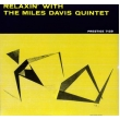 Relaxin With The Miles Davis Quintet (アナログレコード/OJC)